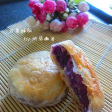 紫薯酥饼―免烤