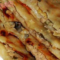 茄子猪肉馅饼