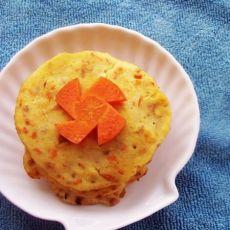 健康豆渣饼的做法