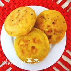 玉米面蔬菜烙饼