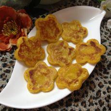 南瓜糯米花饼