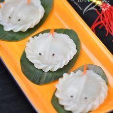 鲎鱼榨菜水晶饺