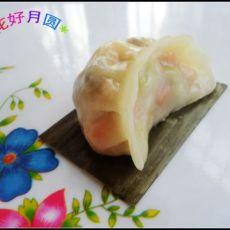 五彩水晶虾饺