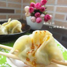 麻椒蒸饺的做法