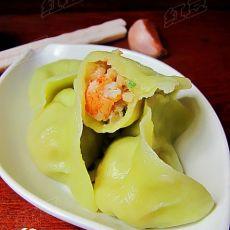 好吃不过饺子---鲜味虾仁水饺