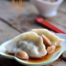 荠菜鸡蛋饺子