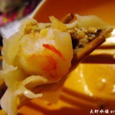 水陆山大虾三鲜水饺