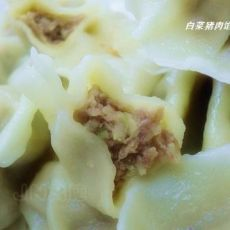白菜猪肉馅水饺的做法