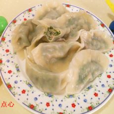 茴香饺子的做法