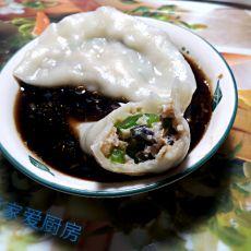 青椒猪肉水饺的做法