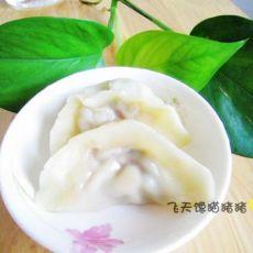 韭菜蛋饺的做法