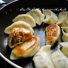 大葱羊肉锅贴饺子