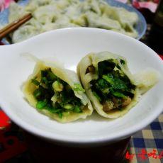 韭菜海米猪肉水饺