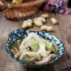 菌菇汤元宝水饺