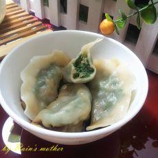 韭菜鱼肉三鲜饺