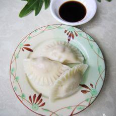 胡萝卜猪肉饺