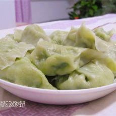 翡翠三鲜饺