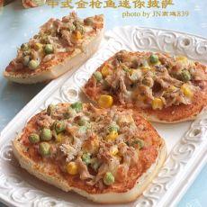 中式金枪鱼迷你披萨