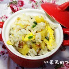 炒米饭馒头