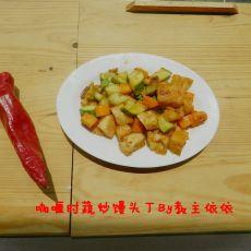 咖喱时蔬炒馒头丁