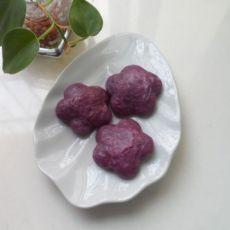 紫薯迷你花朵馒头