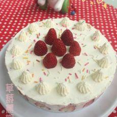 草莓慕斯奶油蛋糕