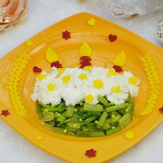 芹菜鸡蛋蛋糕的做法