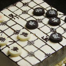 象棋水果奶油蛋糕―我最牛