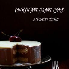 黑巧克力葡萄慕斯