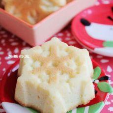 蛋白杏仁花式小蛋糕