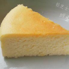 橙汁轻芝士蛋糕