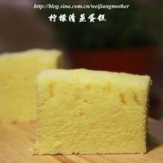 柠檬清蒸蛋糕