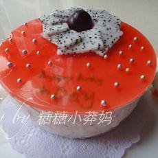 6寸草莓慕斯紫薯戚风镜面蛋糕