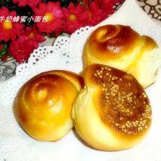 牛奶蜂蜜小面包