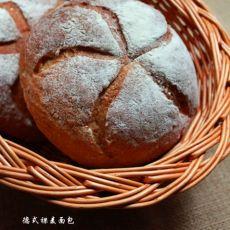 德式裸麦面包