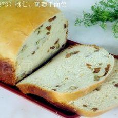 【原创首发】桃仁葡萄干面包