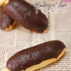 巧克力奶油夹心面包的做法