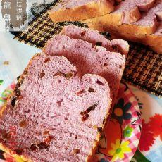 紫薯红枣果干吐司