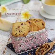 番石榴蔓越莓饼干