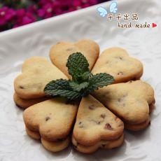 红宝石饼干