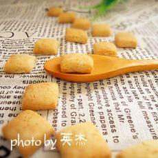 椰香方块小饼干