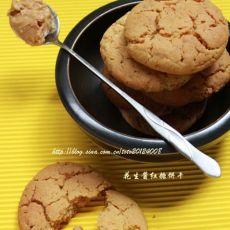 花生酱红糖饼干