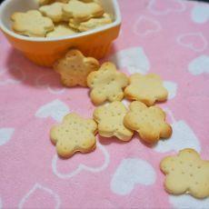 牛奶小花饼干