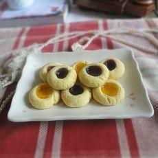 奶香果酱酥饼