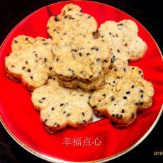 黑芝麻燕麦饼
