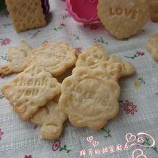奶香芝麻饼干的做法