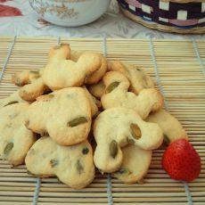 南瓜子牛奶饼干的做法