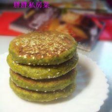 菠菜芝麻小饼的做法