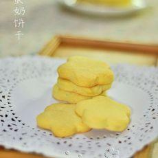 蜂蜜蛋奶饼干