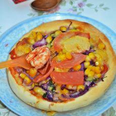 大虾时蔬披萨